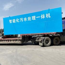 百思特地埋式养殖场污水处理设备图纸 宰羊废水处理装置BST-10