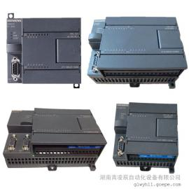 西门子 s7-200CPU 6ES7 216-2BD23-0XB8