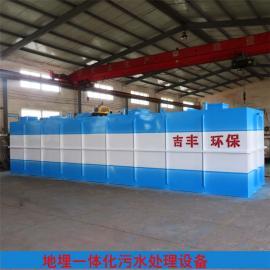 吉丰工业氨氮废水处理设备JF