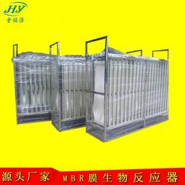 金镐源MBR膜生物反应器一体化污水处理设备JHY