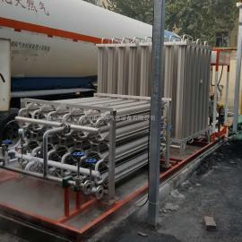 汽化器 LNG卸车储罐增压器lng空温式气化器电复热器气化调压计量撬 LNG