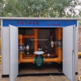 调压箱 LNG空温式气化器CNG减压撬调压箱柜气化调压撬燃气调压计量撬 WTG20-50