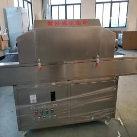紫外线杀菌炉 SSJ-2000