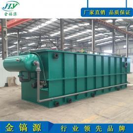 JHY溶气气浮机电镀废水处理成套设备定制金镐源