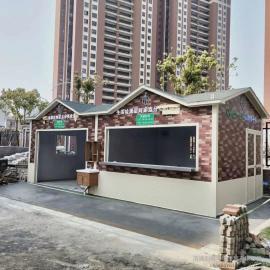 创瑞垃圾房-垃圾分类房-垃圾分类收集房制造商垃圾房-001