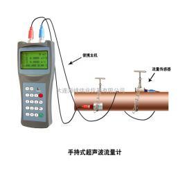 海峰��I手持式超�波流量�TDS-100H
