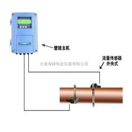 海峰��I外�A式超�波流量�TDS-100F1B