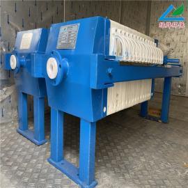 绿烨洗沙污泥压滤机 带式污泥板框压滤机