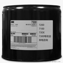 3M 71IPA 氟素清洗剂 电子用 进口原装