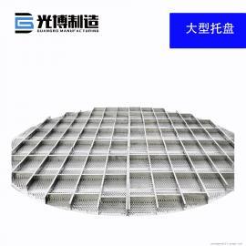 脱硫合金托盘湿电除尘配件光博