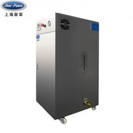 新宁蒸发量86公斤,功率60kw电热蒸汽发生器节能锅炉LDR0.086-0.7