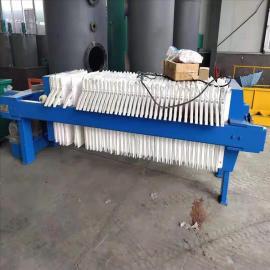 板框污泥压滤机设备金镐源JHY