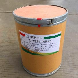 丽源PVC塑料防霉剂JL-1086