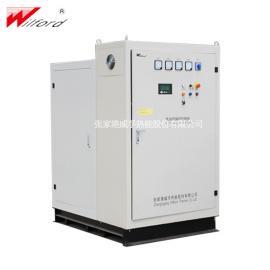 威孚全自动立式常压电热水锅炉CLDR