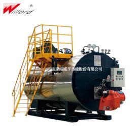 Wilford威孚工业燃油气蒸汽锅炉WNS
