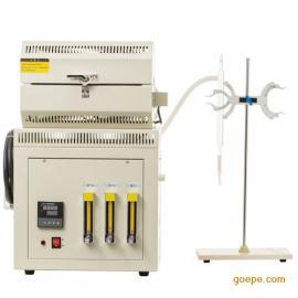 高温热解炉AOX有机卤素测定前处理设备