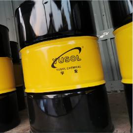德国清洗剂印刷油墨超声波清洗剂H-606