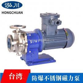 泓川不锈钢磁力泵导热油泵 GMPL大型水泵 配防爆电机
