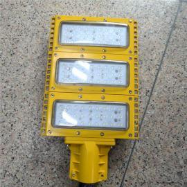 言泉电气FCT9390W高效节能食品厂泛光灯模组式LED防爆马路灯