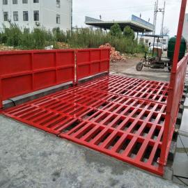 诺鑫达建筑工地大门口封闭式洗车机设备/工程洗轮机冲洗平台nxd-150T