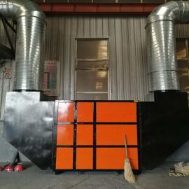 众鑫兴业饲料厂废气处理方法 除臭机剂 系统 治理 达标 排放 设备废气净化器