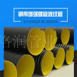 hdpe钢带波纹管 大口径排污用波纹管 AD25.0