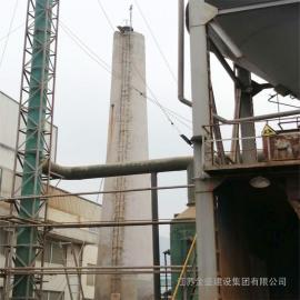 砖结构烟囱拆除施工 砖混 金盛建设