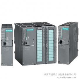 西门子S7-300PLC主机模块CPU314C-2DP 6ES7314-6CH04-0AB0