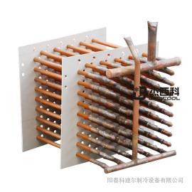科迪尔五金机械螺丝机点胶机点漆机设备水循环220匹冷凝器工业冷水机220HP风冷式