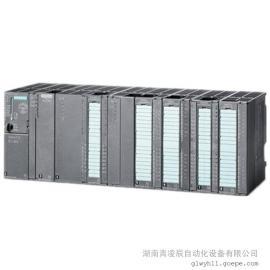 西门子S7-300数字输出模块 6ES7 322-1FF01-0AA0