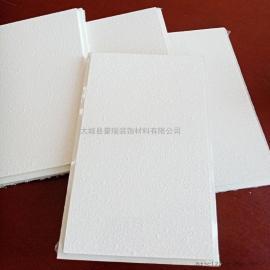 豪瑞跌级岩棉板 世界公认的绝热 保温材料602