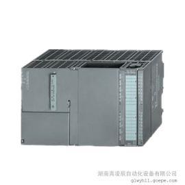 西门子s7-300PLC功能模块 6ES7 350-1AH03-0AE0