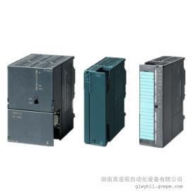 西门子S7-300PLC通讯模块CP340 6ES7 340-1BH02-0AE0
