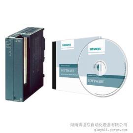 西门子S7-300PLC可装载驱动 MODBUS RTU 主站 6ES7870-1AA01-0YA0