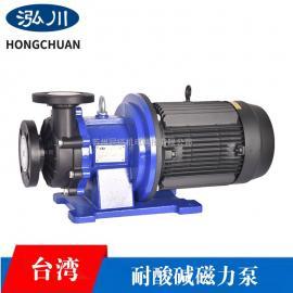 泓川防腐�g磁力泵高�P程大流量耐腐�g化工泵GY-507PW