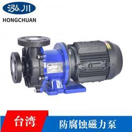 泓川耐酸碱磁力泵GY-353PW耐腐蚀高扬程泵
