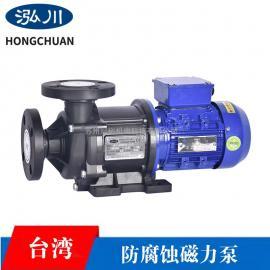 泓川耐腐蚀磁力泵GY-400PW--冠裕耐酸碱磁力泵