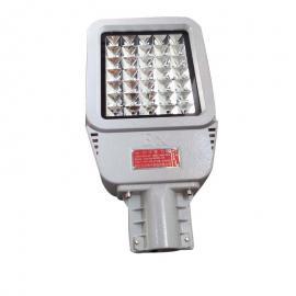 言泉电气HRD98化工厂区免维护防爆路灯头LED80w功率照明