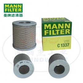MANN-FILTER曼牌滤清器空气滤清器C1337