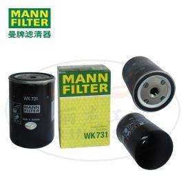 MANNFILTER曼牌滤清器燃油滤清器滤芯WK731