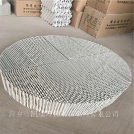 �P迪陶瓷波�y填料耐高�啬透��g100/150/250/350/450/500/700