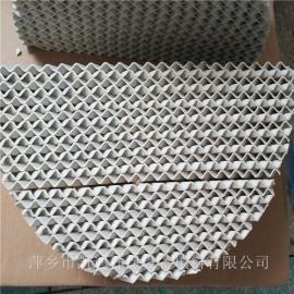 �P迪吸收塔陶瓷波�y填料硫酸吸收�b置100/150/250/350/450/500/700