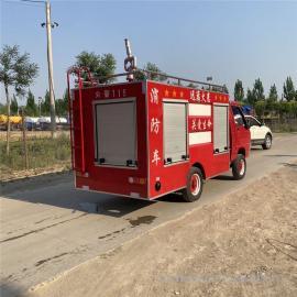祥农环卫小型电动四轮消防车新能源消防车