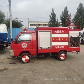 水罐消防� 福田3��消防�⑺�� 5立方水罐消防�