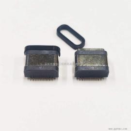 ALT TYPE-C 板上防水母座 16P 四�_插板 USB 3.1 可�О宄鲐� SUS+2501�~