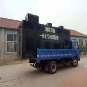wsz-4地埋式一体化污水处理设备 ---型号齐全