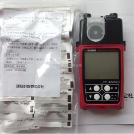 理研便携式甲醛检测仪FP-30MK2(C)