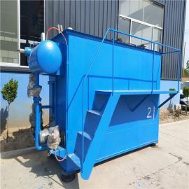 鸿阳环保屠宰养殖污水处理设备小型地埋、气浮机wsz