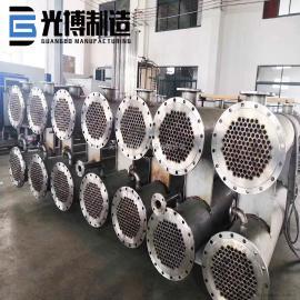 壳管式换热器型号加工定制光博