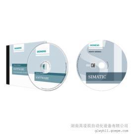 西�T子CP 341 和 CP 441-2硬件加密狗 6ES7870-1AA01-0YA0